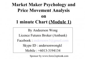 Market-Maker-Psychology