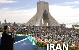 iran-online-trading-course